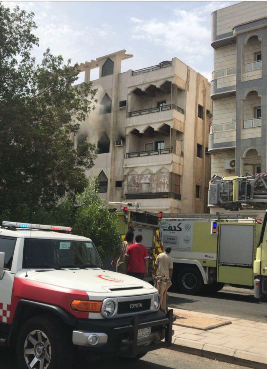 اندلاع النار في شقة سكنية بجدة