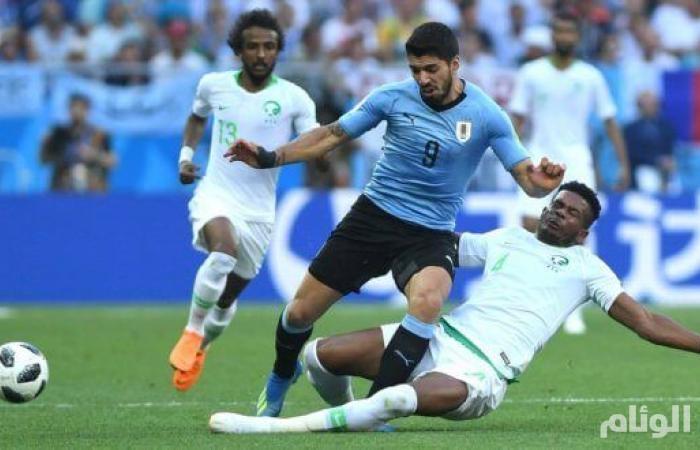 «5» حقائق شهدتها مباراة السعودية وأوروغواي