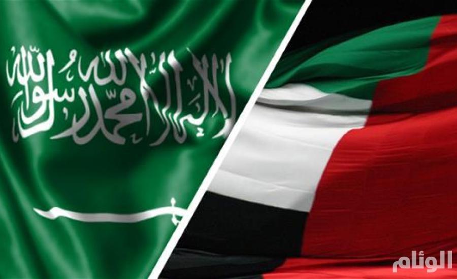«الإمارات معاك يالأخضر» يتصدر تويتر