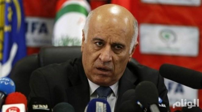 الرجوب: إلغاء مباراة الأرجنتين «بطاقة حمراء» في وجه إسرائيل