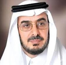 مدير جامعة شقراء:  الأوامر الملكية الاستمرار في التنمية وإعادة الهيكلة واستثمارالموارد الطبيعية