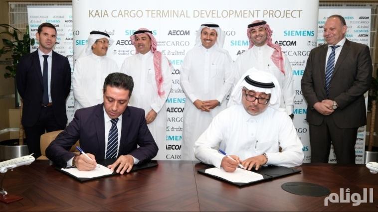 «السعودية للشحن» تنشئ مبنى الشحن بمطار الملك عبدالعزيز الدولي