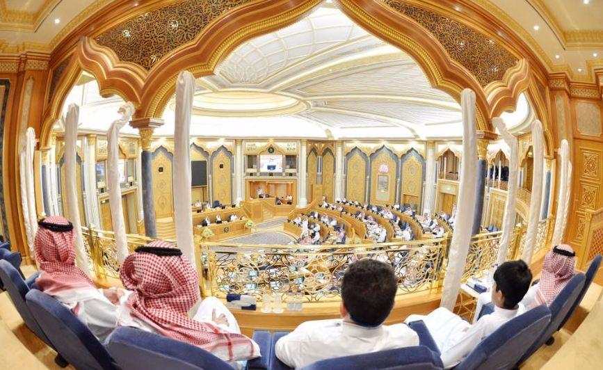 كاتب سعودي يتساءل: لماذا «سحبت علينا» يا مجلس الشورى؟
