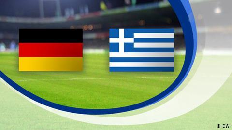 ألمانيا تؤجل صرف حزمة من مساعدات الإنقاذ لليونان بسبب ضريبة