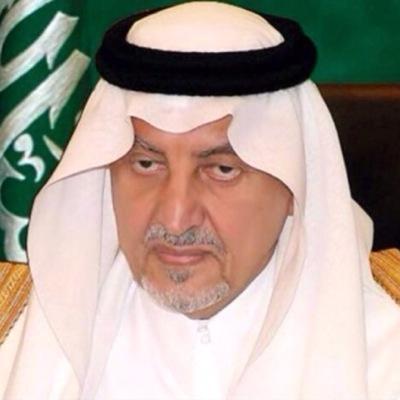 خالد الفيصل يصف الدقائق الأخيرة لمغادرته عسير لمباشرة عمله أميرا لمكة