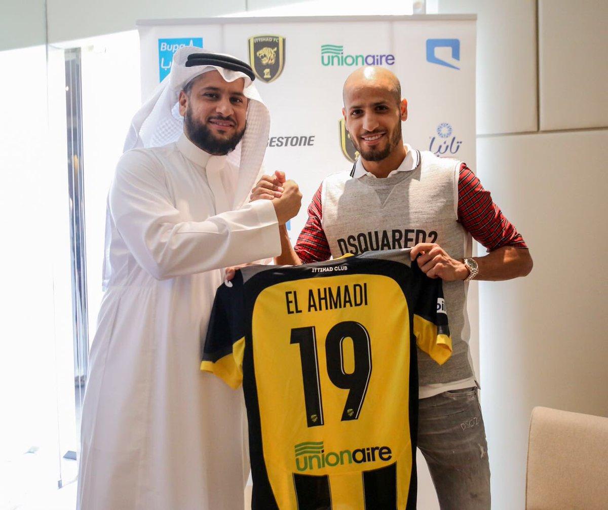 الاتحاد يتعاقد مع المغربي كريم الأحمدي والبرازيلي جوناس دي سوزا