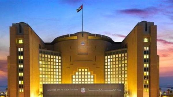 الإمارات: استهداف الناقلات السعودية يؤكد ضرورة تحرير الحديدة