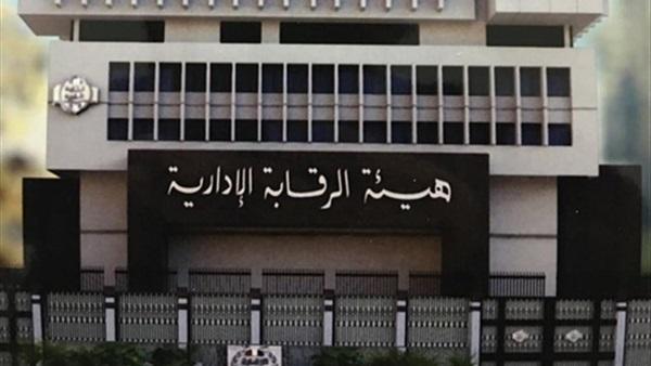مصر: القبض على رئيس مصلحة الجمارك بتهمة تلقي رشاوى