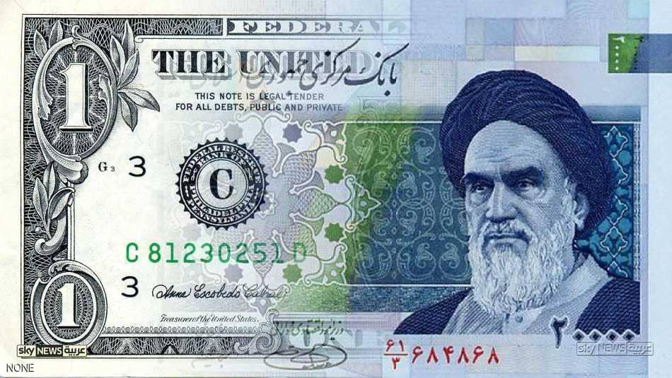 الريال الإيراني يهبط لرقم قياسي جديد مقابل الدولار