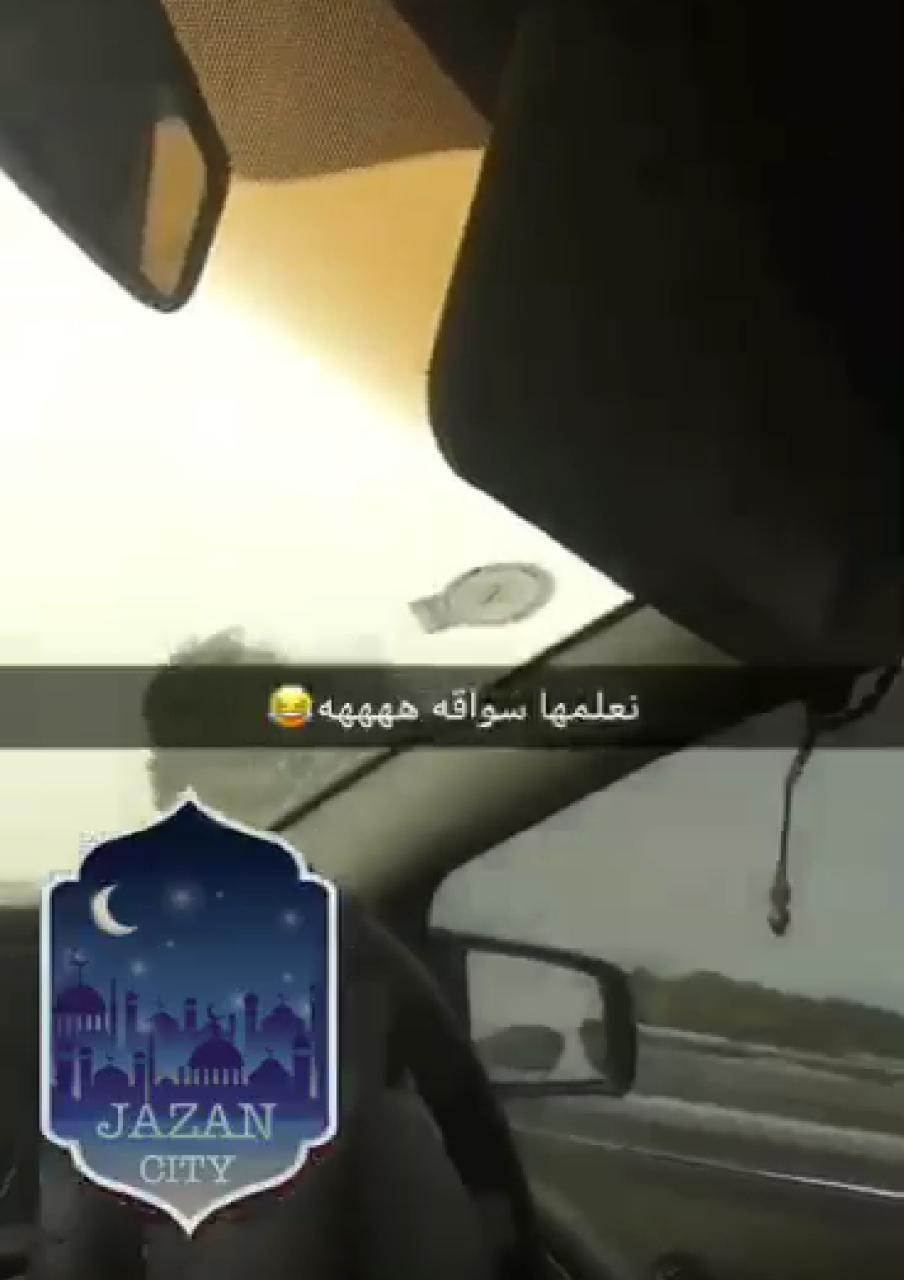 أمير جازان بالنيابة يوجه بالقبض على شاب وفتاة ظهرا في مقطع فيديو فاضح