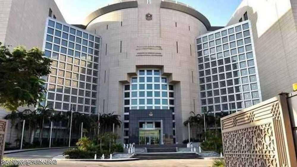 الإمارات ترحب بقرار محكمة العدل الدولية الرافض لطلب قطر