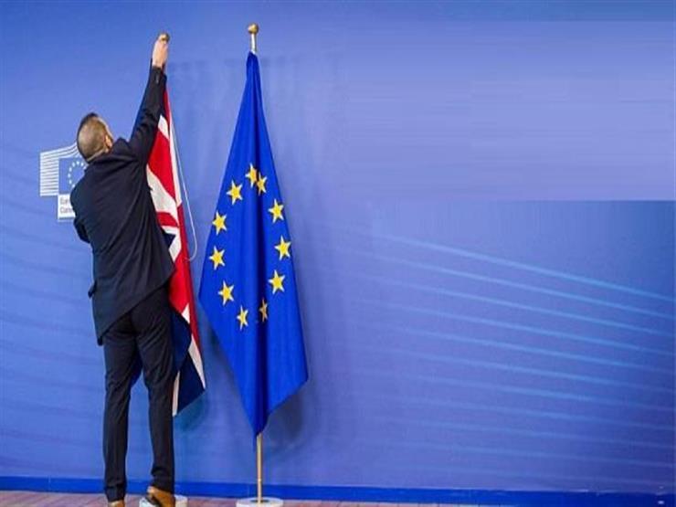 الوزراء البريطاني يحسم قراره بشأن العلاقة مع الاتحاد الأوروبي