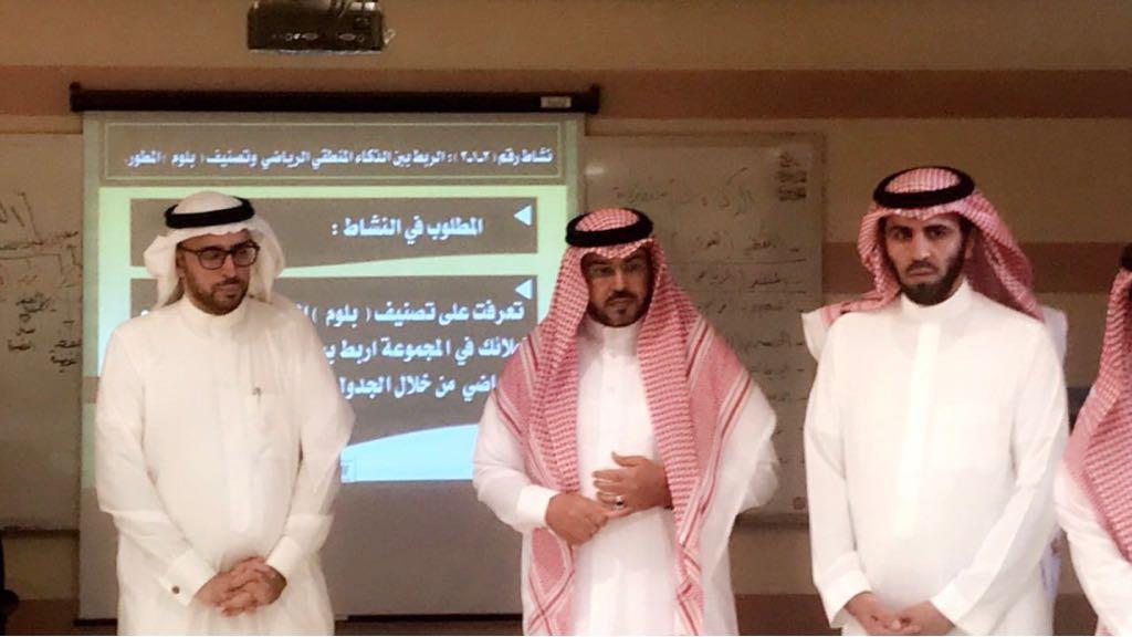 مسؤول بالتعليم: الوزير شخصيا حريص على تطوير المعلم