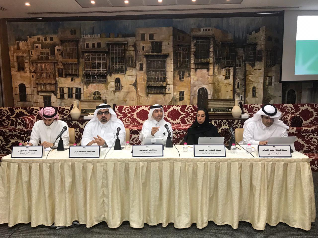 الصندوق الصناعي السعودي يطلق 40 مبادرة يجري العمل على إنجازها