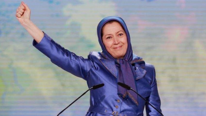 مريم رجوي: إسقاط نظام الملالي الطريق الوحيد لإنقاذ اقتصاد إيران