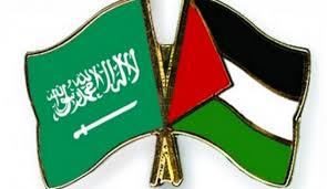 الرئاسة الفلسطينية تعرب عن تقديرها لدور المملكة في دعم القضية الفلسطينية