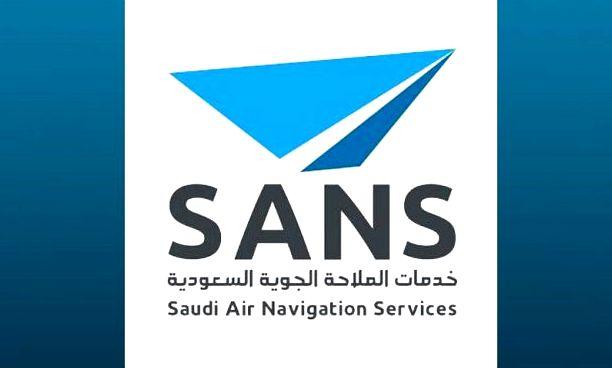 فتح باب التقديم لبرنامج التدريب التعاوني بالملاحة الجوية السعودية