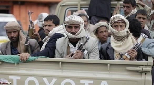 ميليشيا الحوثي تختطف الأطفال للمطالبة بفديات مالية