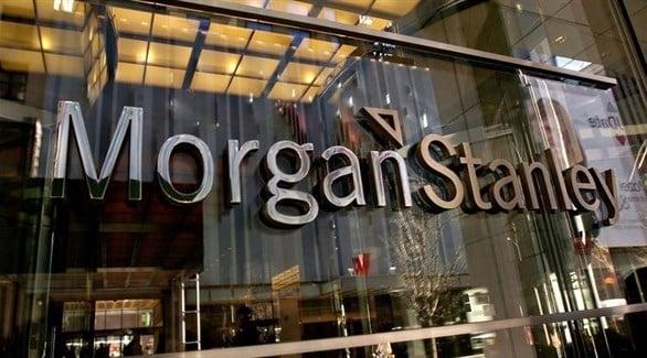 مورغان ستانلي: العقوبات على إيران سترفع سعر النفط لـ85 دولاراً