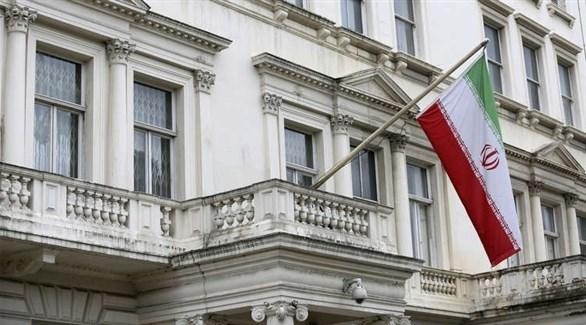 إيران لهولندا: سنرد على طرد دبلوماسينا بالمثل