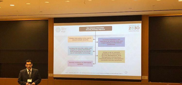 باحث سعودي يستعرض رؤية المملكة 2030 وتحولها الرقمي بجامعة هارفارد