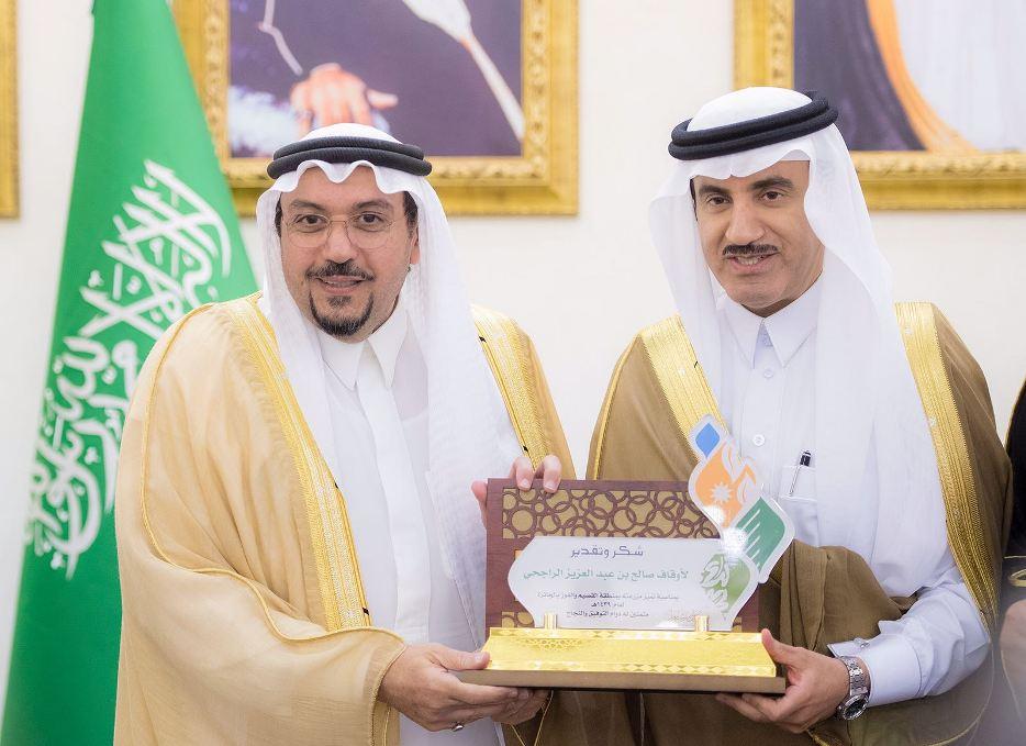 «أوقاف الراجحي» تحصل على جائزة فيصل بن مشعل للمزرعة النموذجية
