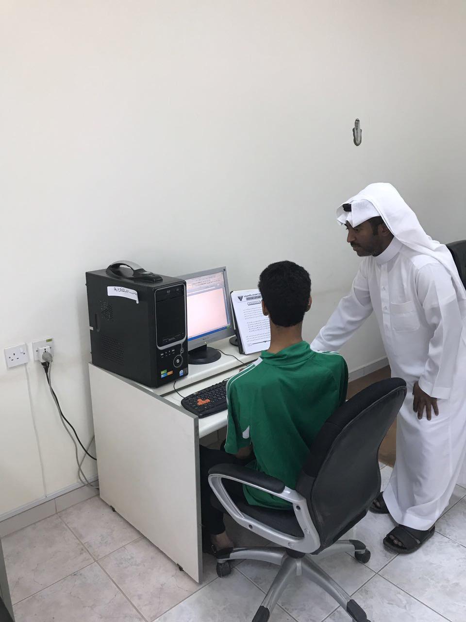 تأهيل الرياض يعلن بدء التسجيل في برامج التدريب لـ 60 معاقا