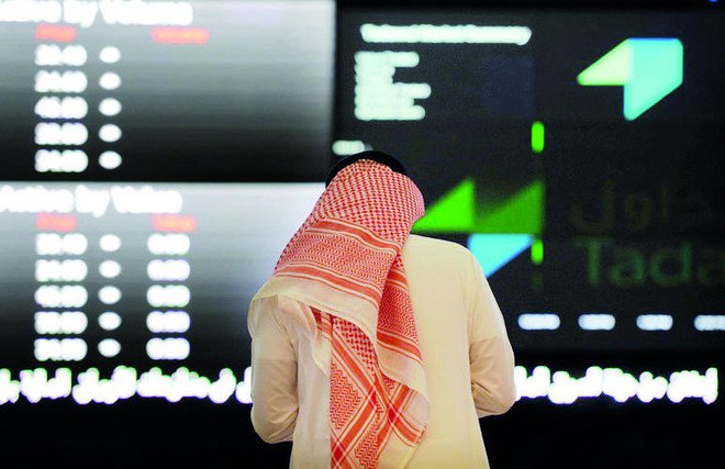 سوق الأسهم السعودية يغلق منخفضًا