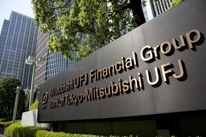 أكبر بنك ياباني يوقف كل المعاملات ذات الصلة في إيران