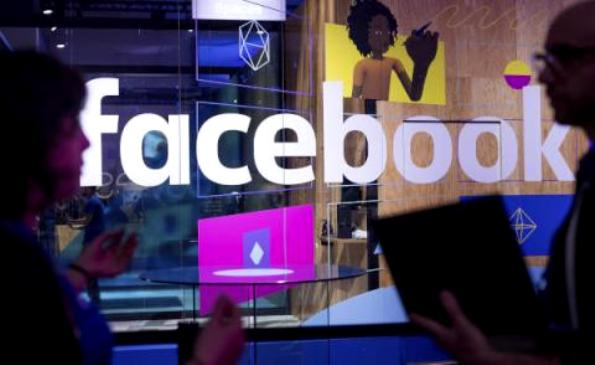 بريطانيا تغرم «فيسبوك» لانتهاكه قانون حماية البيانات