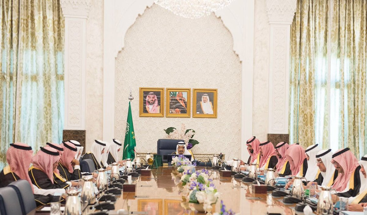 مجلس الوزراء يقرر الموافقة على نظام الأحداث