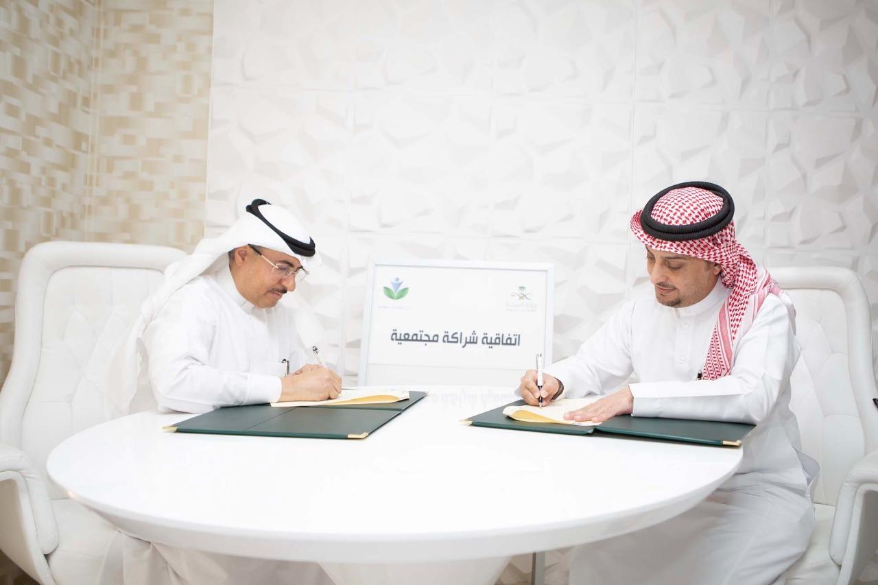 «ألزهايمر» وصحة الرياض يوقعان اتفاقية شراكة مجتمعية