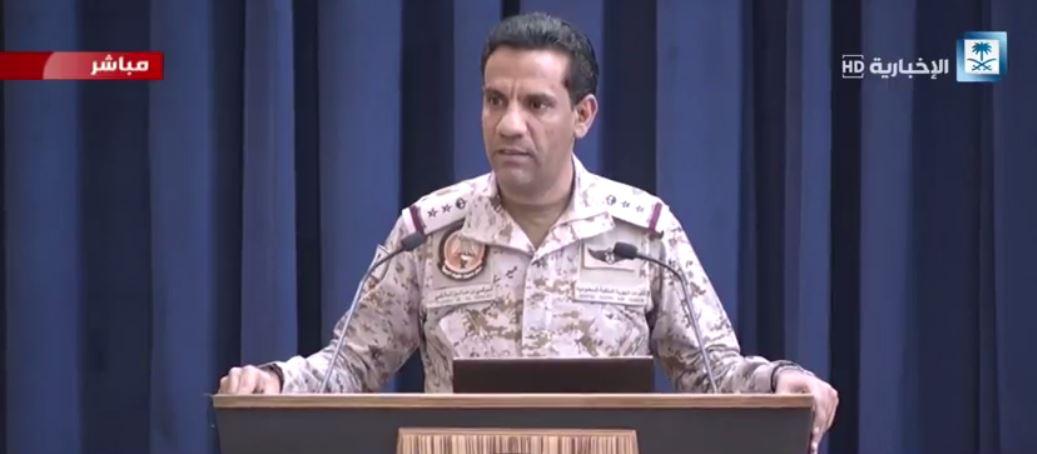 التحالف: الحوثيون يعيقون وصول المساعدات