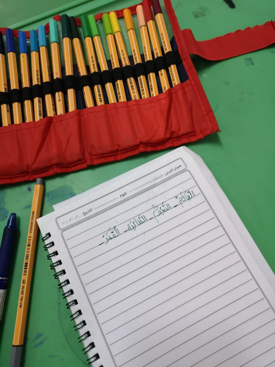 تقدم في مهارات طالبات تعليم الطائف الملتحقات بمشروع أكاديمية الخط العربي والإملاء