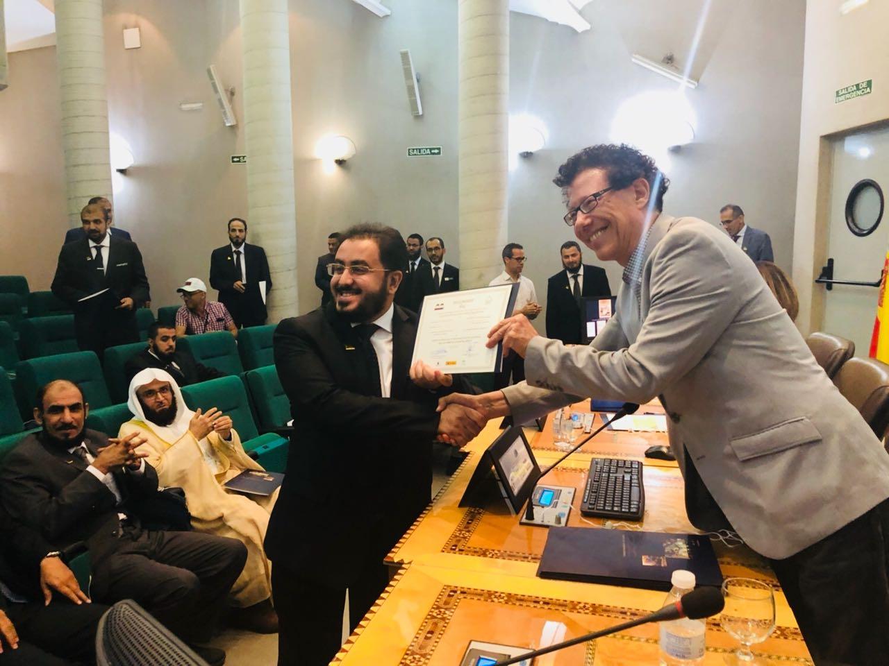 «الشريدة» يحصل على الزمالة الأوربية العربية في إسبانيا