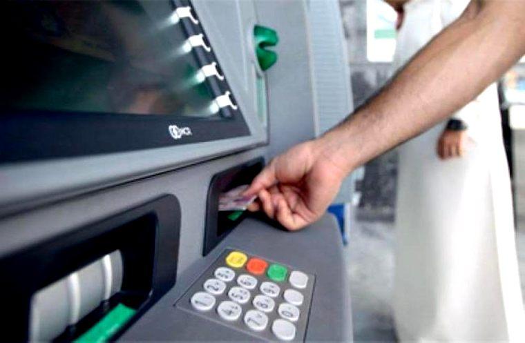 أهالي جوبة وادي الدواسر: نطالب البنوك بوضع صرافات آلية