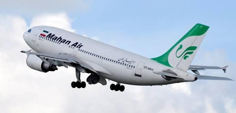الخزانة الأمريكية تعاقب شركة سياحية إيرانية شهيرة