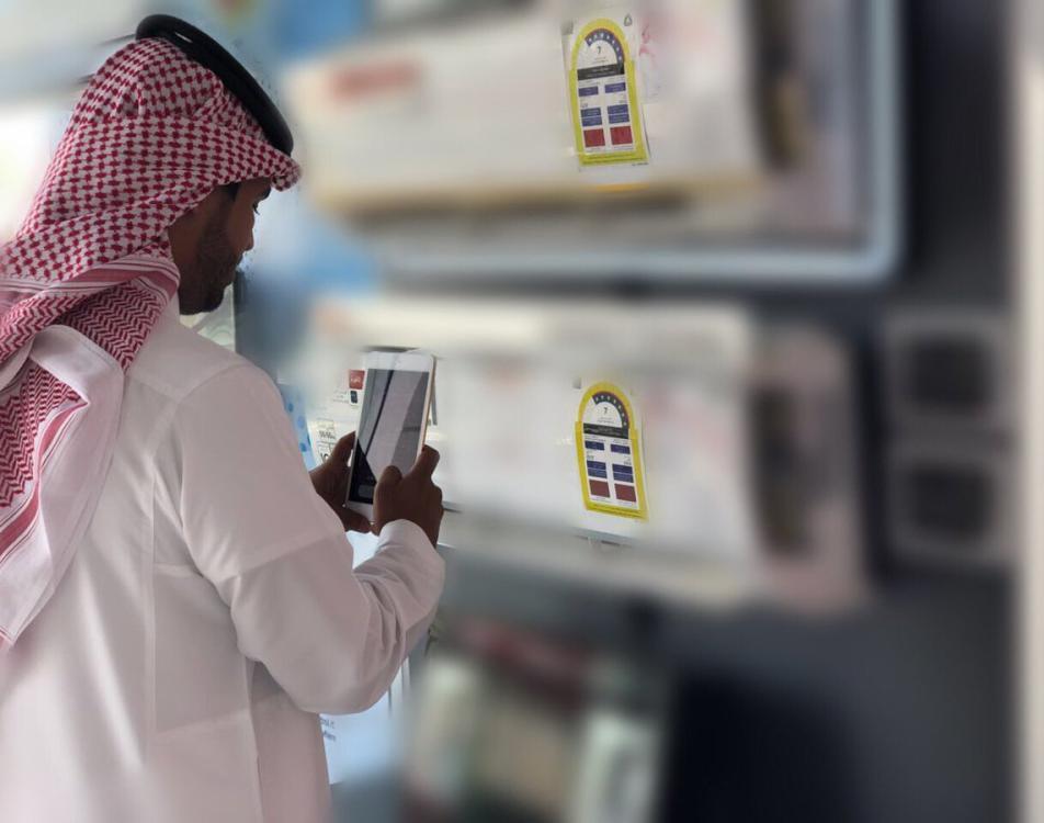 تفاصيل الوظائف الشاغرة بالمركز السعودي لكفاءة الطاقة