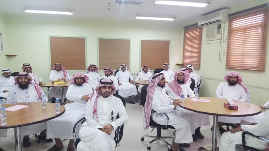 معلمون بعد التحاقهم بالبرنامج التدريبي: «3» أيام قليلة!
