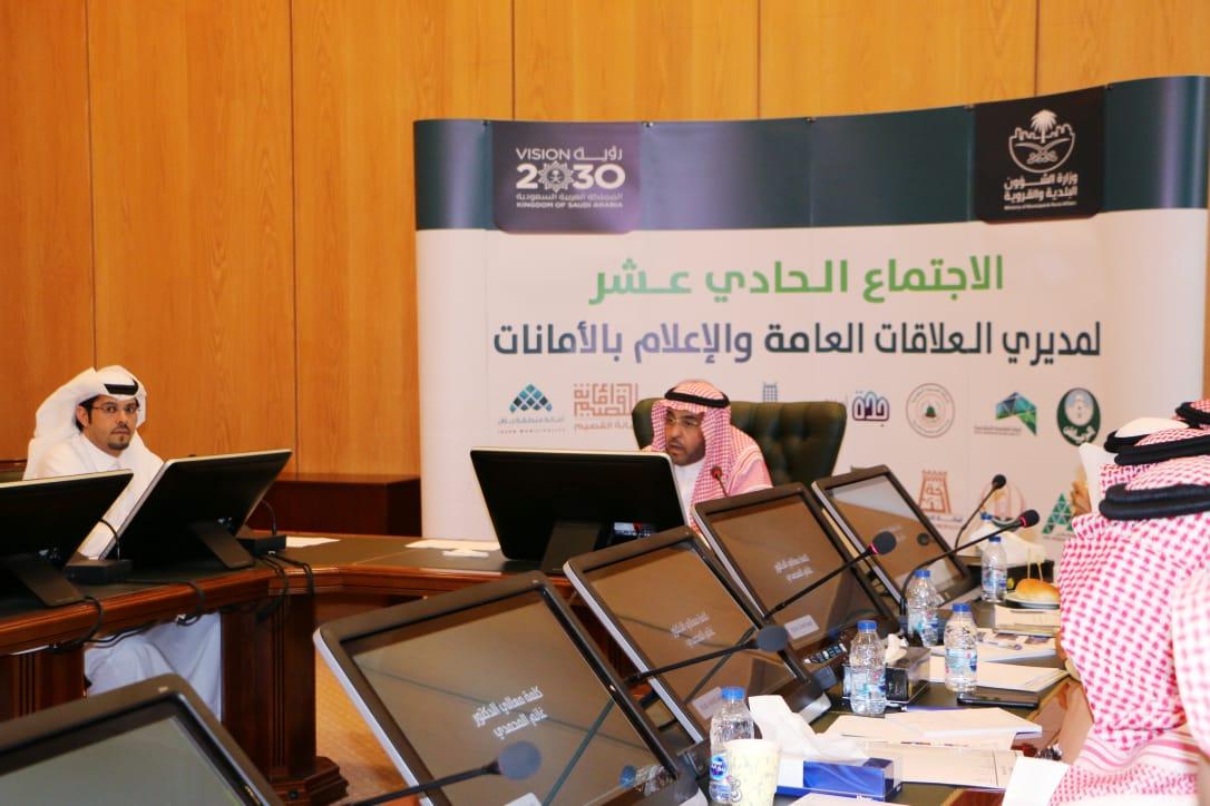 البلديات: استراتيجية إعلامية موحدة للتعاون مع وسائل الإعلام