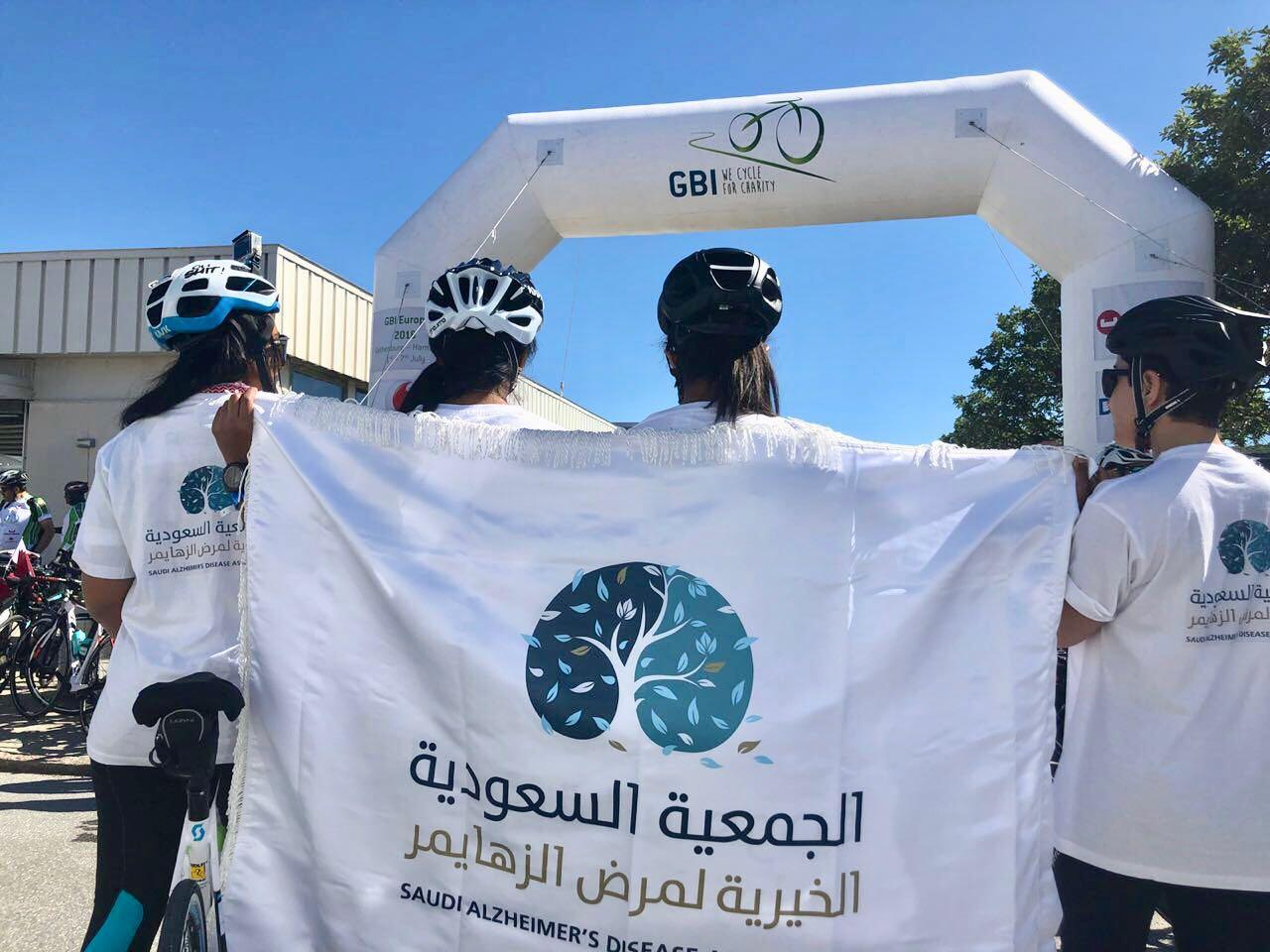 فريق نسائي عالمي يدعو للتضامن مع مرضى ألزهايمر