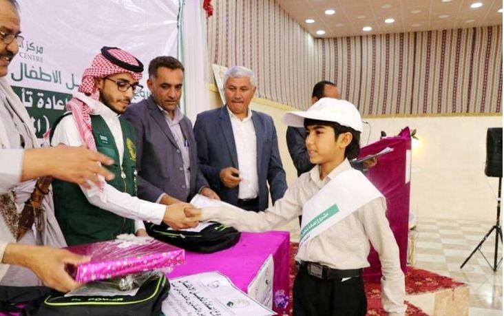 شاهد: إعادة تأهيل أكثر من «80» طفلاً مجنداً في اليمن