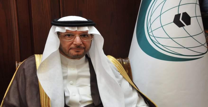"""""""التعاون الإسلامي"""" ترحب بعقد جولة مباحثات يمنية برعاية الأمم المتحدة في السويد"""