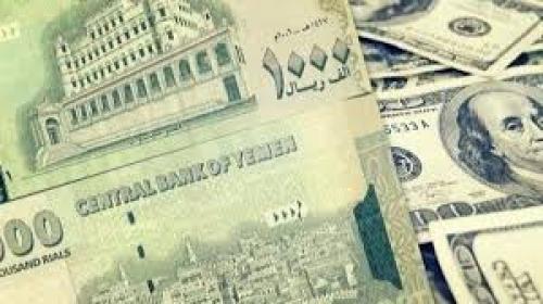 """""""المركزى اليمنى"""" يسحب الدفعة الأولى من الوديعة السعودية لإنقاذ سعر الريال"""