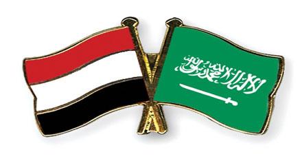 """المملكة تؤسس 8 مشروعات في """"المهرة"""" ضمن برنامج """"إعمار اليمن"""""""