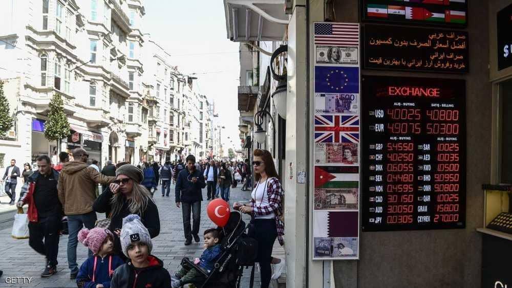 """تركيا تتصدر قائمة """"الأسوأ"""" في سوق الدَّين"""