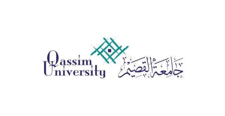 جامعة القصيم تسمح للنساء بمراجعة مبناها الرئيسي