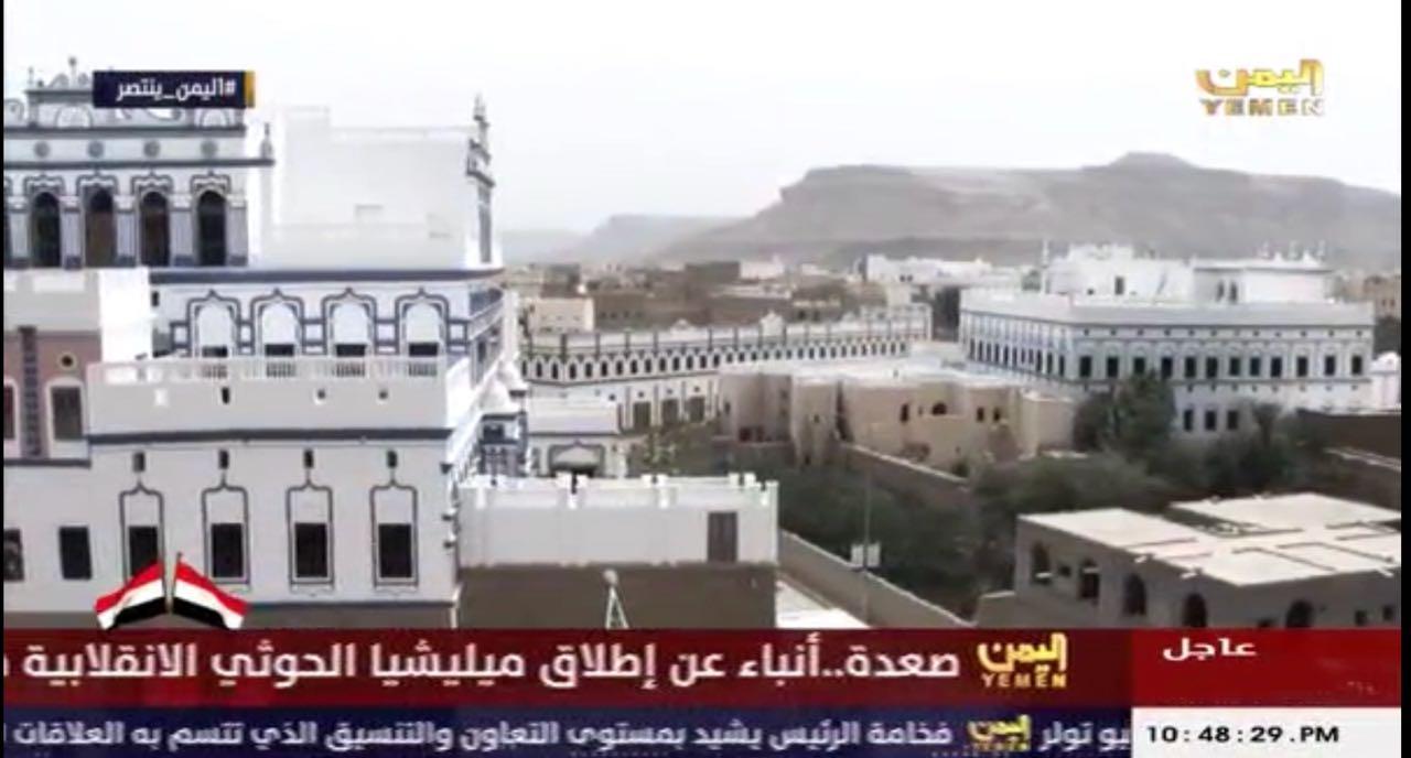 سقوط صاروخ حوثي في الأراضي اليمنية أطلقته الميليشيا باتجاه نجران