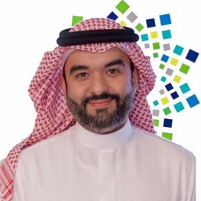 المملكة تؤكد ريادتها في مجال التحول الرقمي لدعم الاقتصاد العالمي