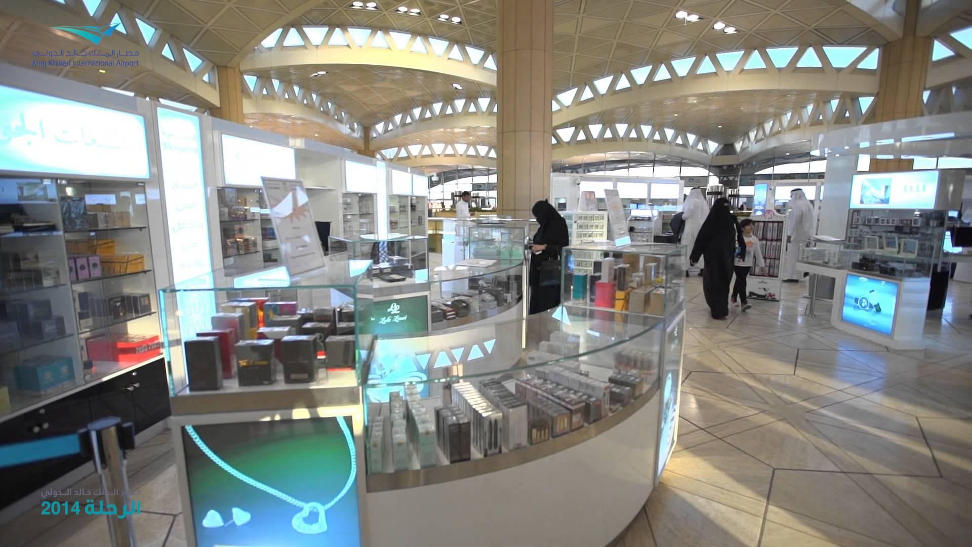 هذه أكثر 5 وجهات دولية لمسافري مطار الملك خالد منذ يناير من العام الجاري